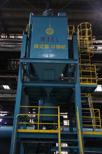 工业设备铸造机