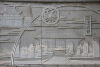 广济寺浮雕