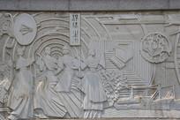 锦州历史浮雕