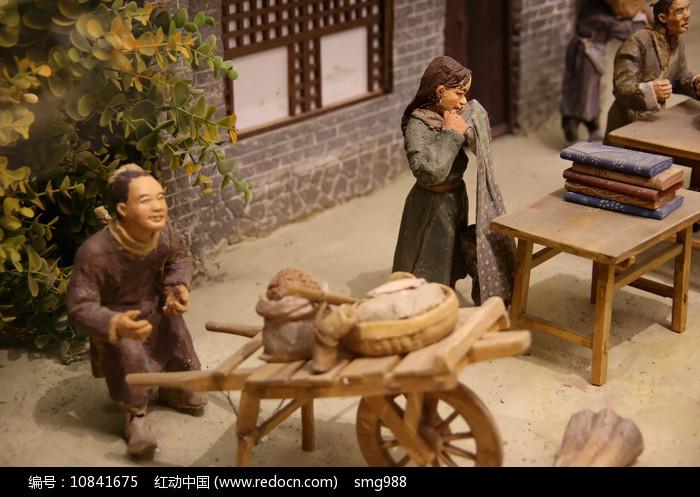 辽东马市泥塑-卖布匹图片