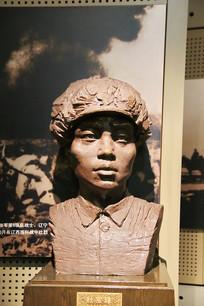 烈士杜宝珠雕像