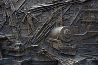 火车头东北工业浮雕