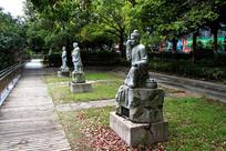 绿色园区和石头雕像