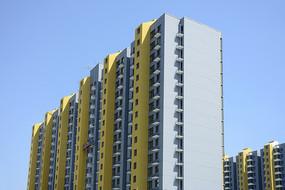 楼盘建筑工地
