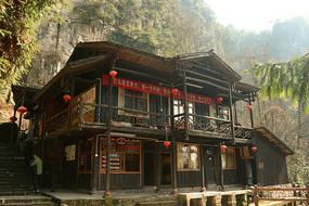 杨家界乌龙寨游客服务区