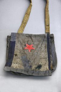 解放战争军用挎包