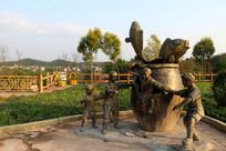 雕像司马光砸钢