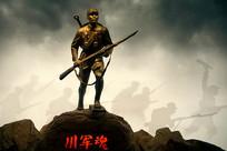 抗日无名战士雕塑