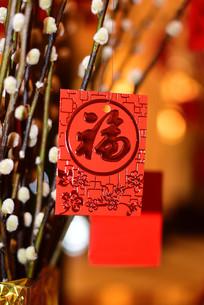 春节福字贺卡
