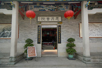 深圳老东门思月书院