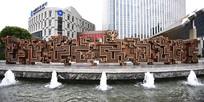 大型龙主题雕塑