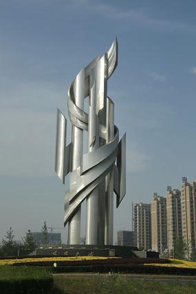 城市雕塑升腾火焰
