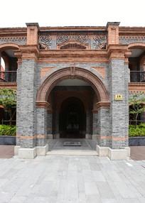 上海石库门的海派建筑