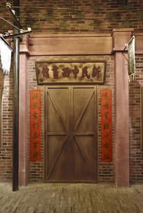 老上海的老店