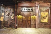 老上海的老店铺