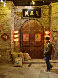 老上海街景