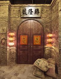 老上海胜隆号米行