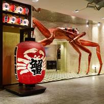蟹的冈田屋的大螃蟹
