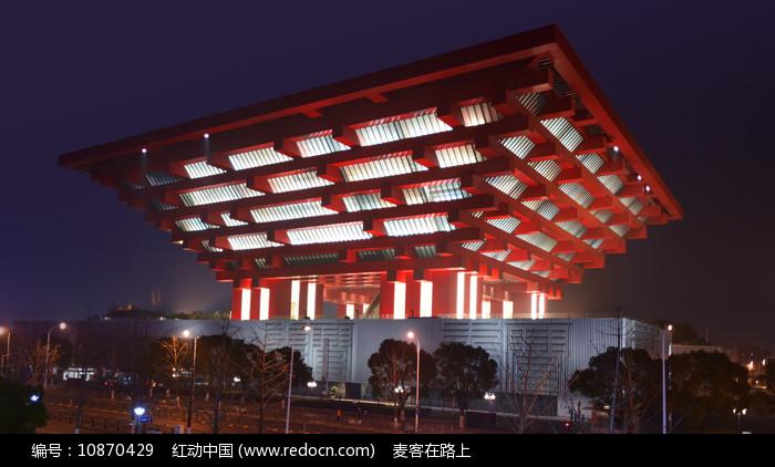 原世博中国馆图片