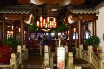 中式古典风格的餐厅