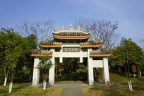 四川旅游学院-峨眉山微缩景观
