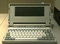 早期电子技术-文字处理机