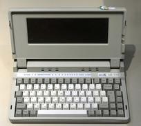 早期文字处理机