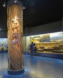 古代深圳展厅