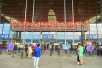 广东珠海港珠澳大桥公路口岸