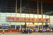 广东珠海港珠澳大桥珠海口岸