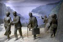 抗战时期香港营救文化名人雕塑