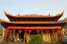 深圳仙湖植物园弘法寺