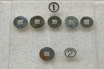西汉五铢铜钱和东汉四出五铢铜钱