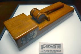 新中国土地有偿使用拍卖第一槌