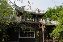川旅院微缩园林景观-青城山门楼