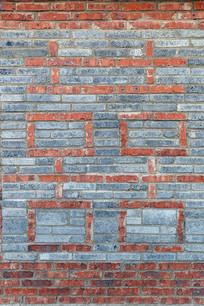 红双喜墙砖背景