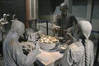元宵吃盆菜雕塑