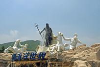 深圳小梅沙海洋世界景观雕塑
