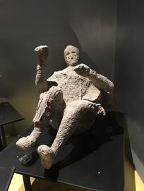 庞贝古城难民化石