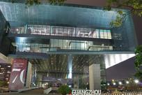 广州市城市规划展览中心正门