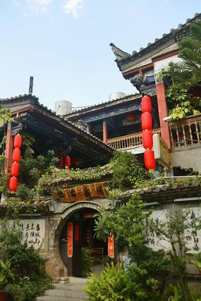 建水古城民宿中式庭院