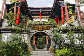 民宿中式庭院