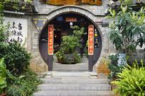 中式月亮门