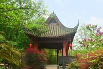 四川彭州丹景山蜀秀园中式凉亭