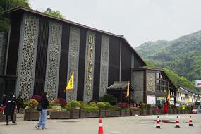 四川彭州丹景山游客中心外景