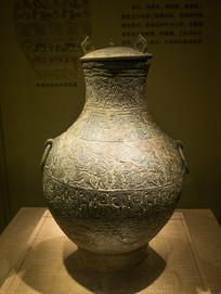 战国文物狩猎纹铜壶