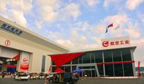 珠海航展展厅建筑外景