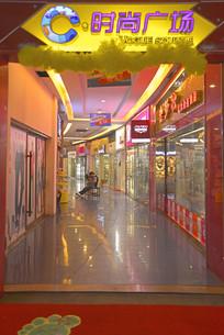 武汉光谷步行街时尚广场