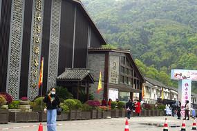 疫情后的彭州丹景山游客中心