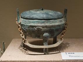 汉代文物提梁鼎